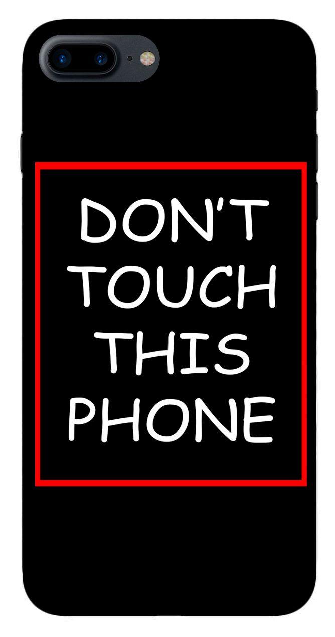 Картинка на телефон с надписью не трогай