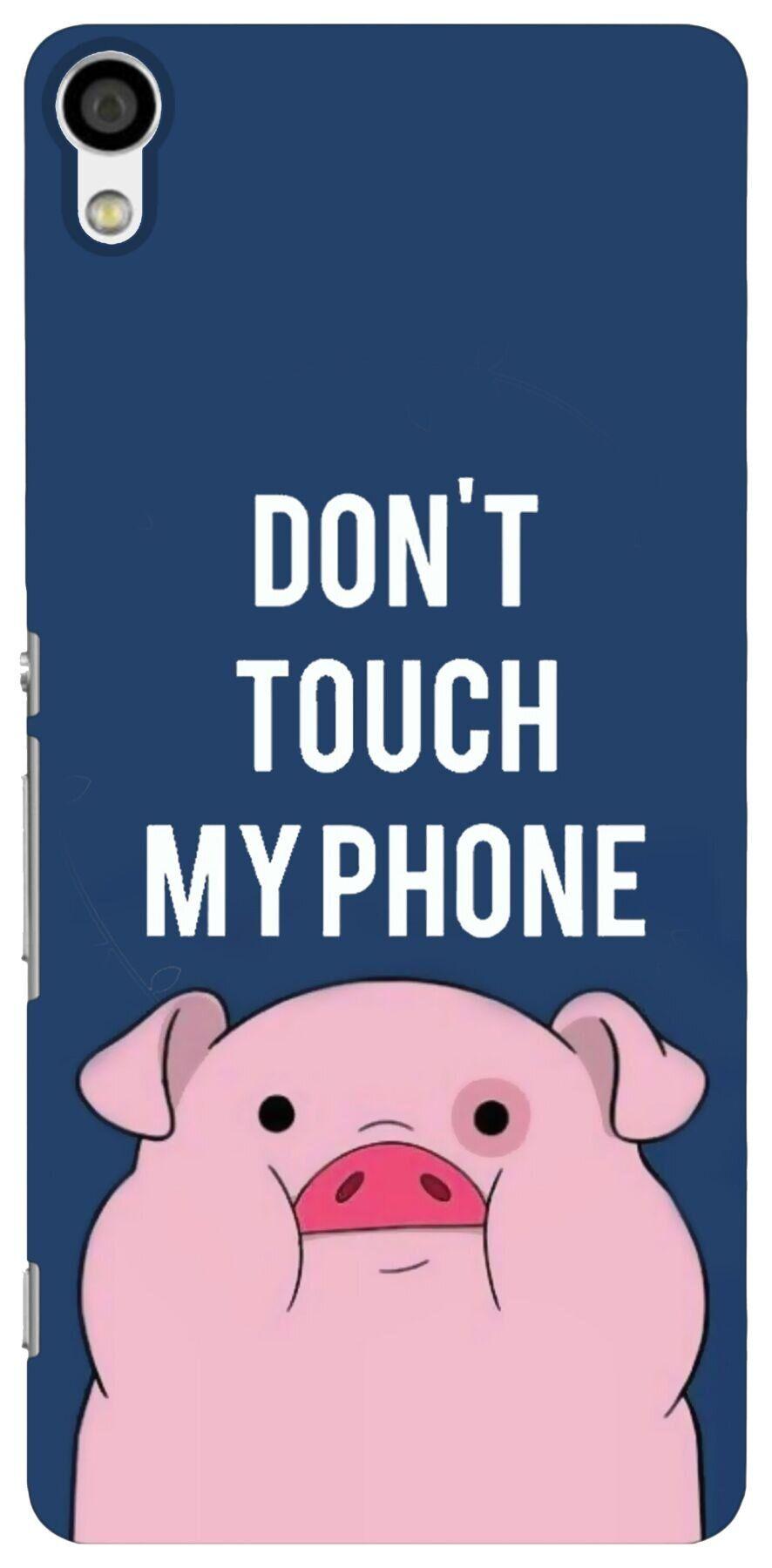 картинки не трожь мой телефон помощью
