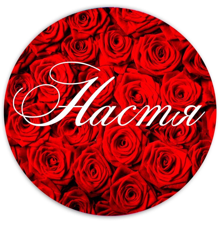 Открытку для, картинки с надписями на имя роза