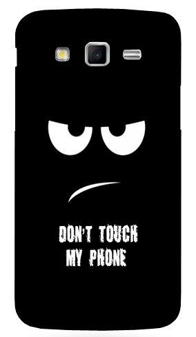 Картинки на телефон с надписями не трогать