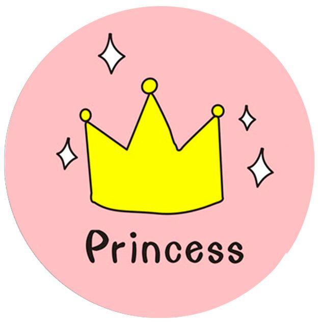 Картинки с надписью принцессы, брейком