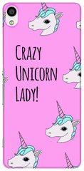 Розовый чехол для Sony Xperia M4 Crazy unicorn lady